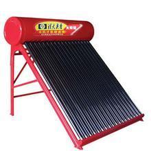 清大奥普太阳能市场乐享
